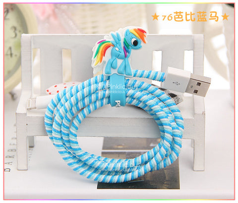 Little Pony Blue Cable Protector with Cable Tie