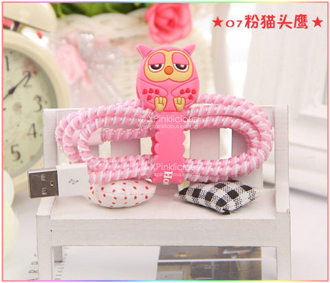 Pink Owl Cable Protector with Cable Tie