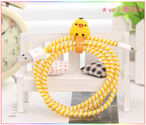 Yellow Chick Cable Protector with Cable Tie