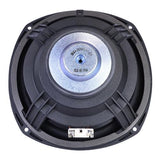 Boston Acoustics 010-001414-0 8  Subwoofer Replacement for VSi S8W2 Speaker