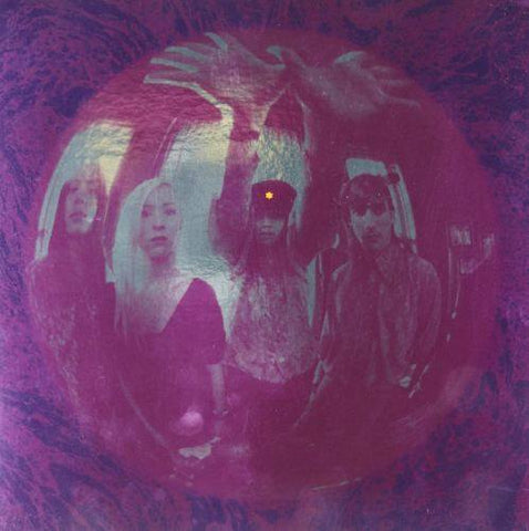 Smashing Pumpkins - Gish (LP)