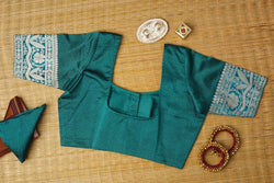 Nur Jehan Blouse - Rama/Peacock Green