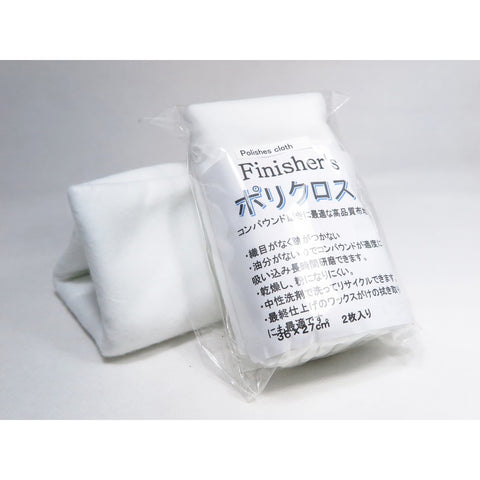 Finisher's FI105 Polish cloth