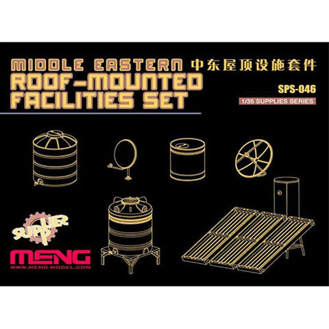 MENG MODEL 1/35 Middle East building rooftop equipment set (made from resin SPS-046)