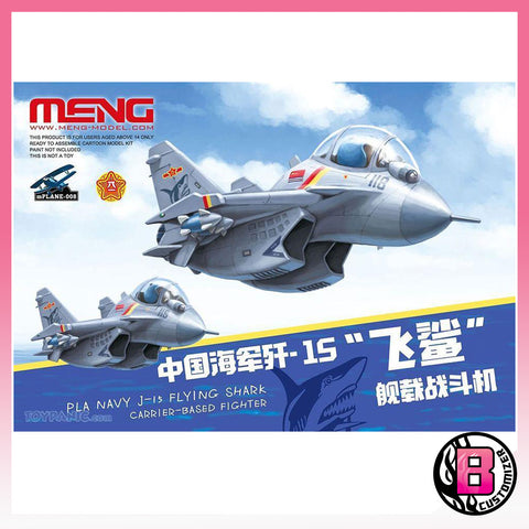 MENG PLA Navy J-15 Flying Shark Carrier-based fighter