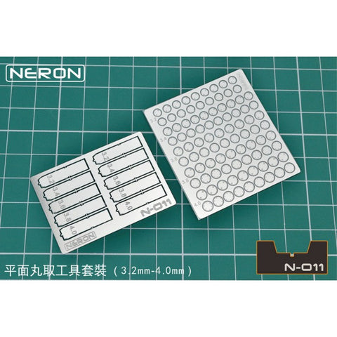 Neron N-011 Metal drill with details parts