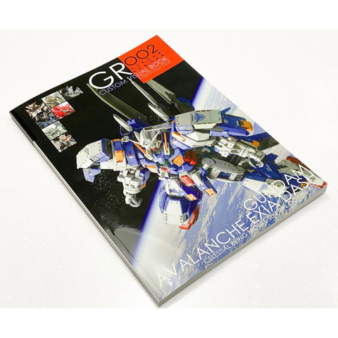 G Rework Gunpla Book Volume 002