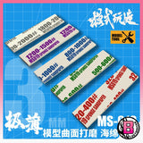 Moshi MS019 Sponge Sandpaper selling per piece