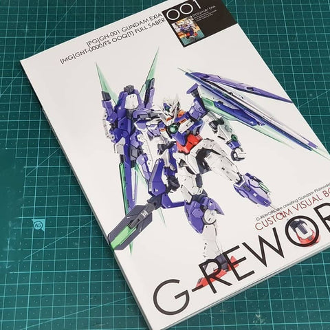 G Rework Gunpla Book Volume 001