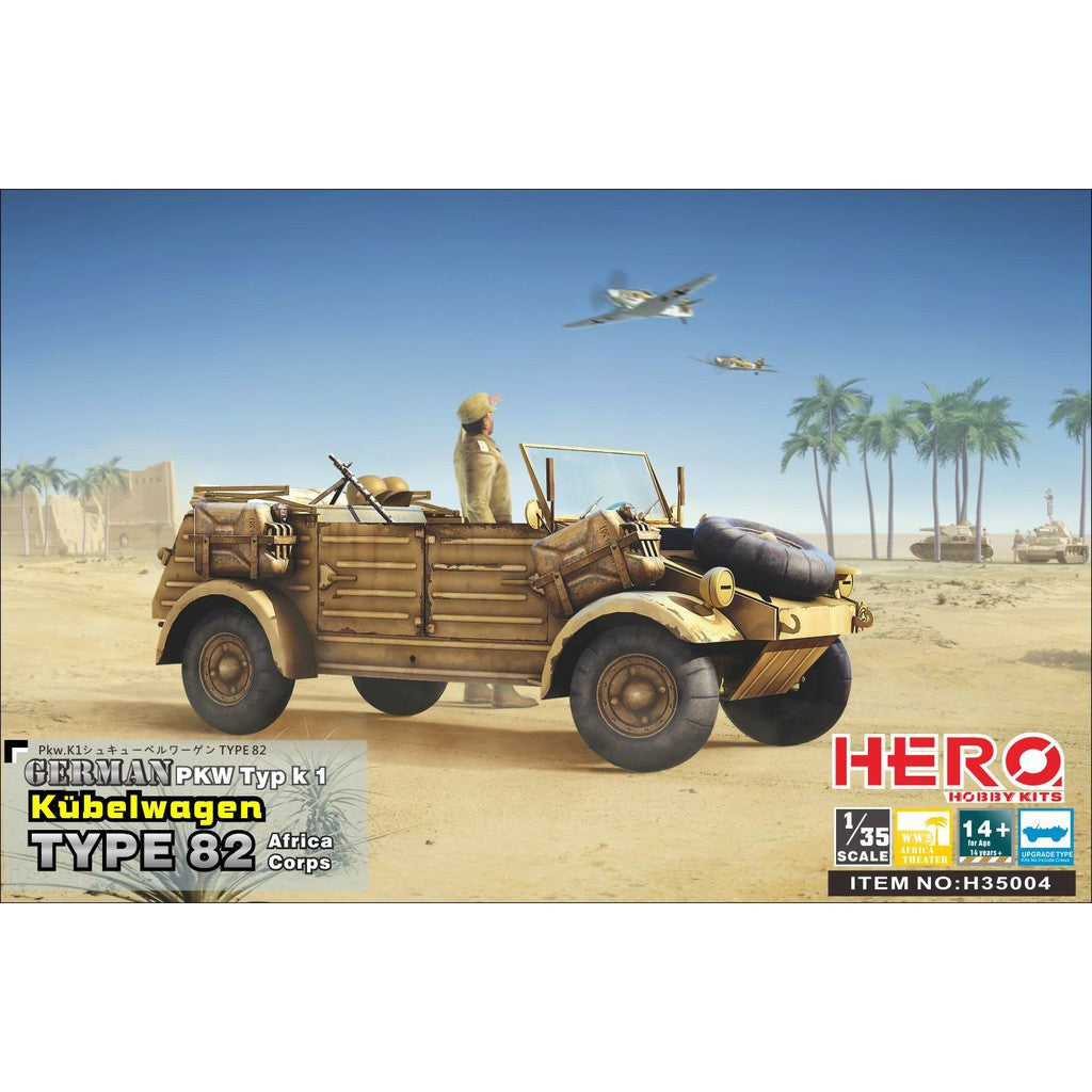 Hero Hobby 1/35 German Africa corps Kubelwagen type 82