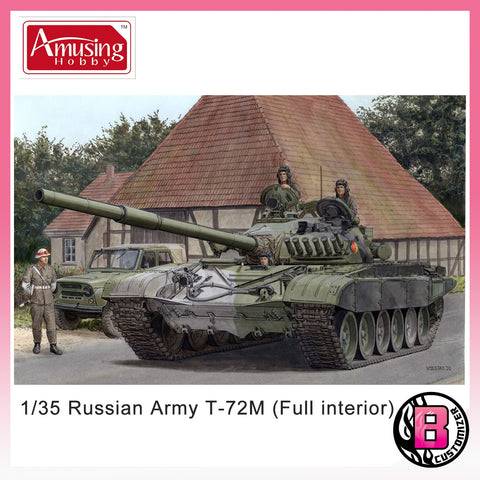 Amusing Hobby 1/35 Russian Army Tank T-72M1 (Full interior) (35A038)