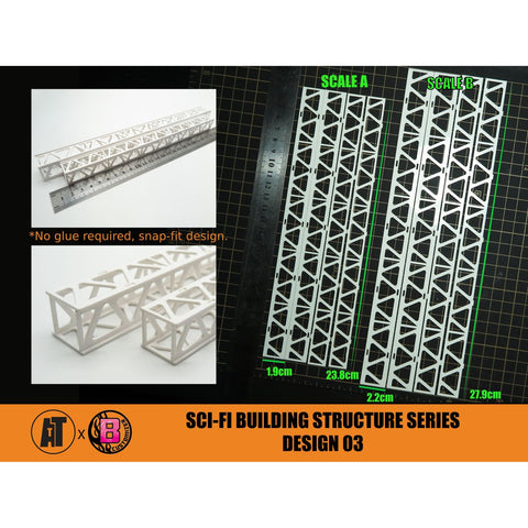 AT X Becky Customizer Structure Series Design 03