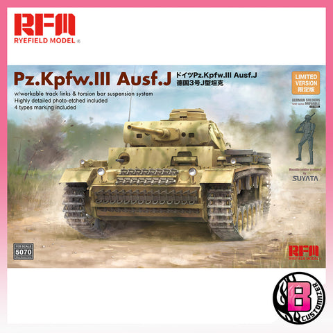 Ryefield Model (RM-5070) 1/35 Pz.Kpfw.III Ausf.J w/ workable track.