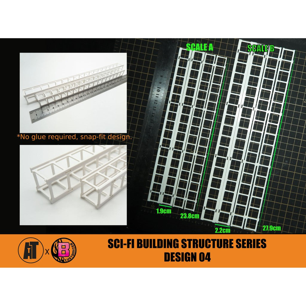 AT X Becky Customizer Structure Series Design 04