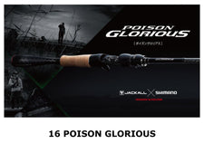 Shimano 16 Poison Glorious