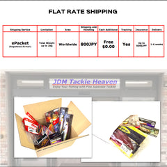 800JPY Flat Rate Shipping