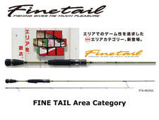 Fine Tail Area Category