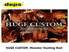 deps Huge Custom