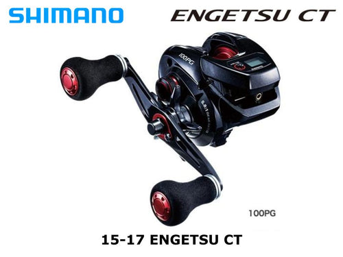 Shimano 17 Engetsu CT 101HG Left