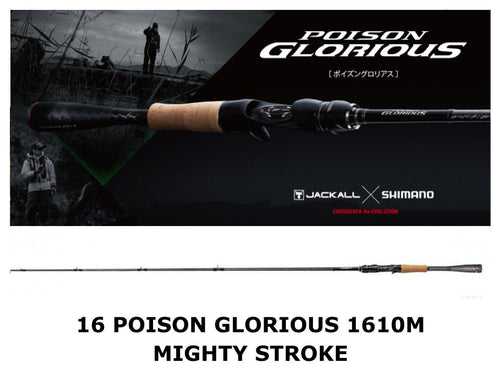Shimano 16 Poison Glorious Baitcasting 1610M Mighty Stroke