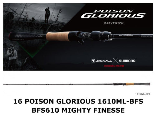 Shimano 16 Poison Glorious Baitcasting 1610ML-BFS BFS610 Mighty Finesse