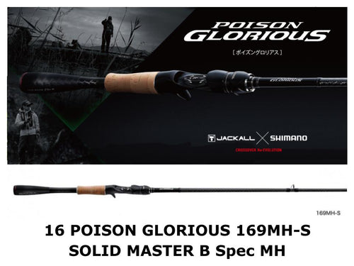 Shimano 16 Poison Glorious Baitcasting 169MH-S Solid Master B Spec MH