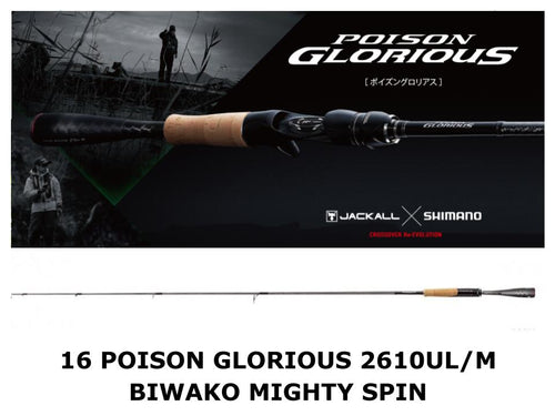 Shimano 16 Poison Glorious Spinning 2610UL/M Biwako Mighty Spin