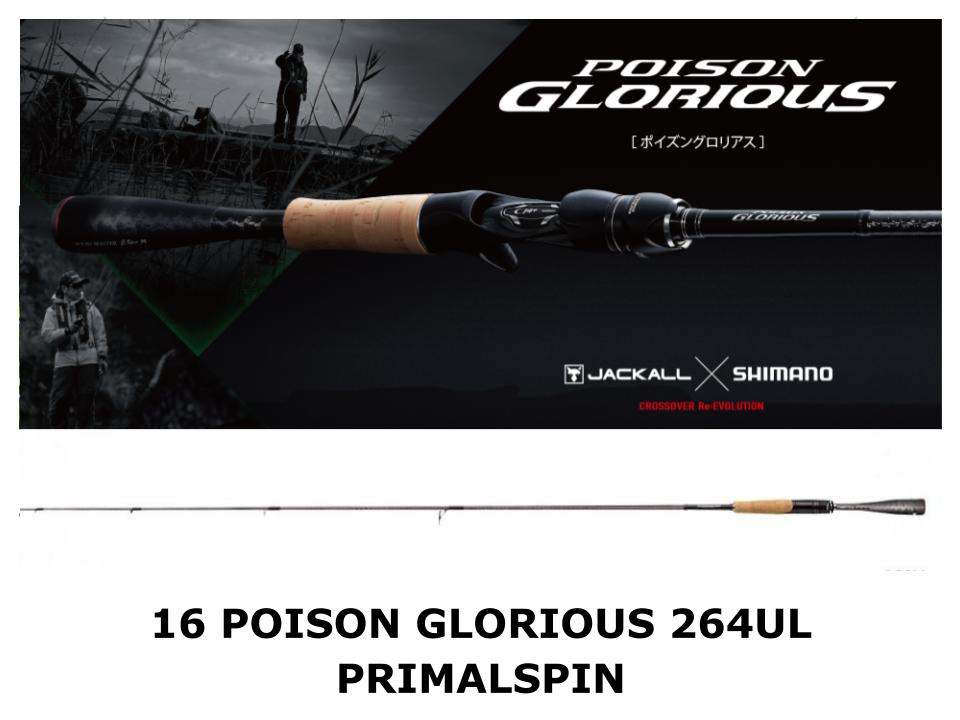 Shimano 16 Poison Glorious Spinning 264UL Primalspin