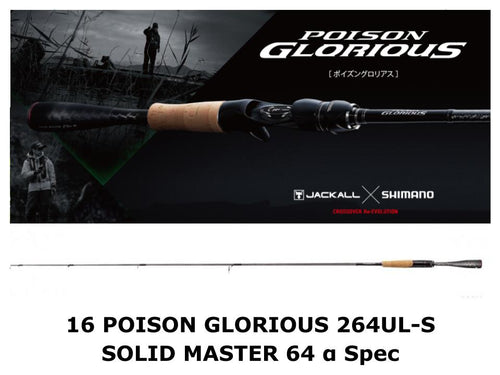 Shimano 16 Poison Glorious Spinning 264UL-S Solid Master 64 Alpha Spec
