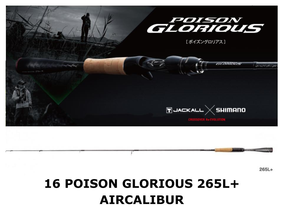 Shimano 16 Poison Glorious Spinning 265L+ Aircalibur