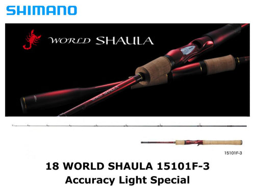 Shimano 18 World Shaula Baitcasting 15101F-3 Accuracy Light Special