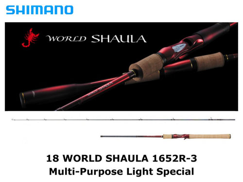 Shimano 18 World Shaula Baitcasting 1652R-3 Multi-Purpose Light Special