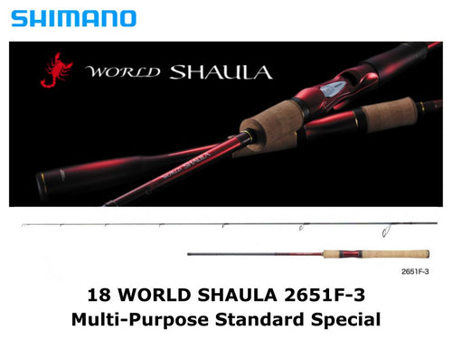 Shimano 18 World Shaula Spinning 2651F-3 Multi-Purpose Standard Special