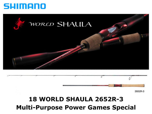 Shimano 18 World Shaula Spinning 2652R-3 Multi-Purpose Power Games Special