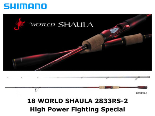 Shimano 18 World Shaula Spinning 2833RS-2 High Power Fighting Special