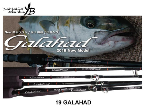 Yamaga Blanks 19 Galahad 632S Spinning Model