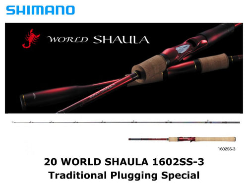 Shimano 20 World Shaula Baitcasting 1602SS-3 Traditional Plugging Special