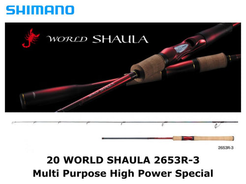 Shimano 20 World Shaula Spinning 2653R-3 Multi Purpose High Power Special