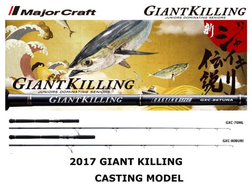 Major Craft 17 Giant Killing Casting Model GXC-76ML