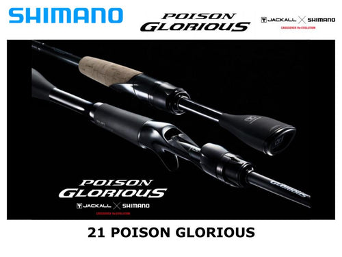 Shimano 21 Poison Glorious 2610L/MH coming in March