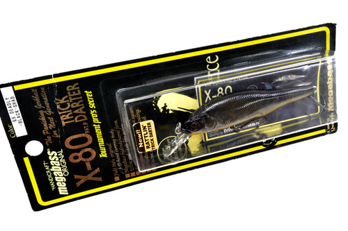 X-80 Trick Darter Rattlin #GS Deadly Black Shad