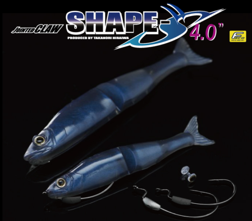 JOINTED CLAW SHAPE-S 4.0