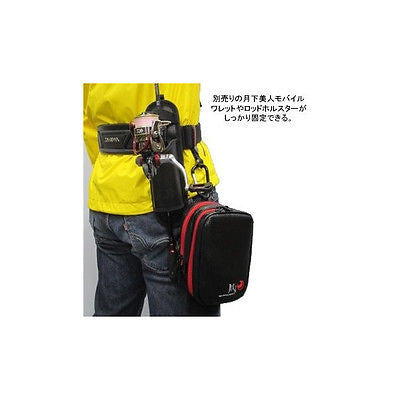 Daiwa Fishing Belt black 75-120cm other fishing equipment