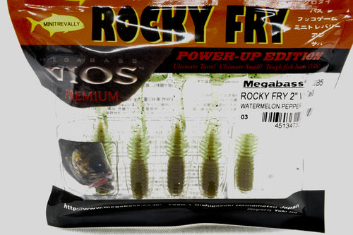 Megabass Rocky Fly 2 Vip-Tail #03 Watermelon Pepper