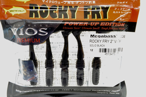 Megabass Rocky Fly 2 Vip-Tail #12 Solid Black