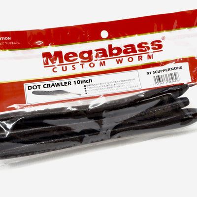 Megabass Dot Crawler 10inch #1 Scuppernong 3 in a pack