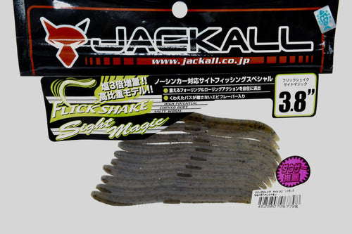 Jackall Flick Shake Sight Magic 3.8 #Maruhata Pumpkin
