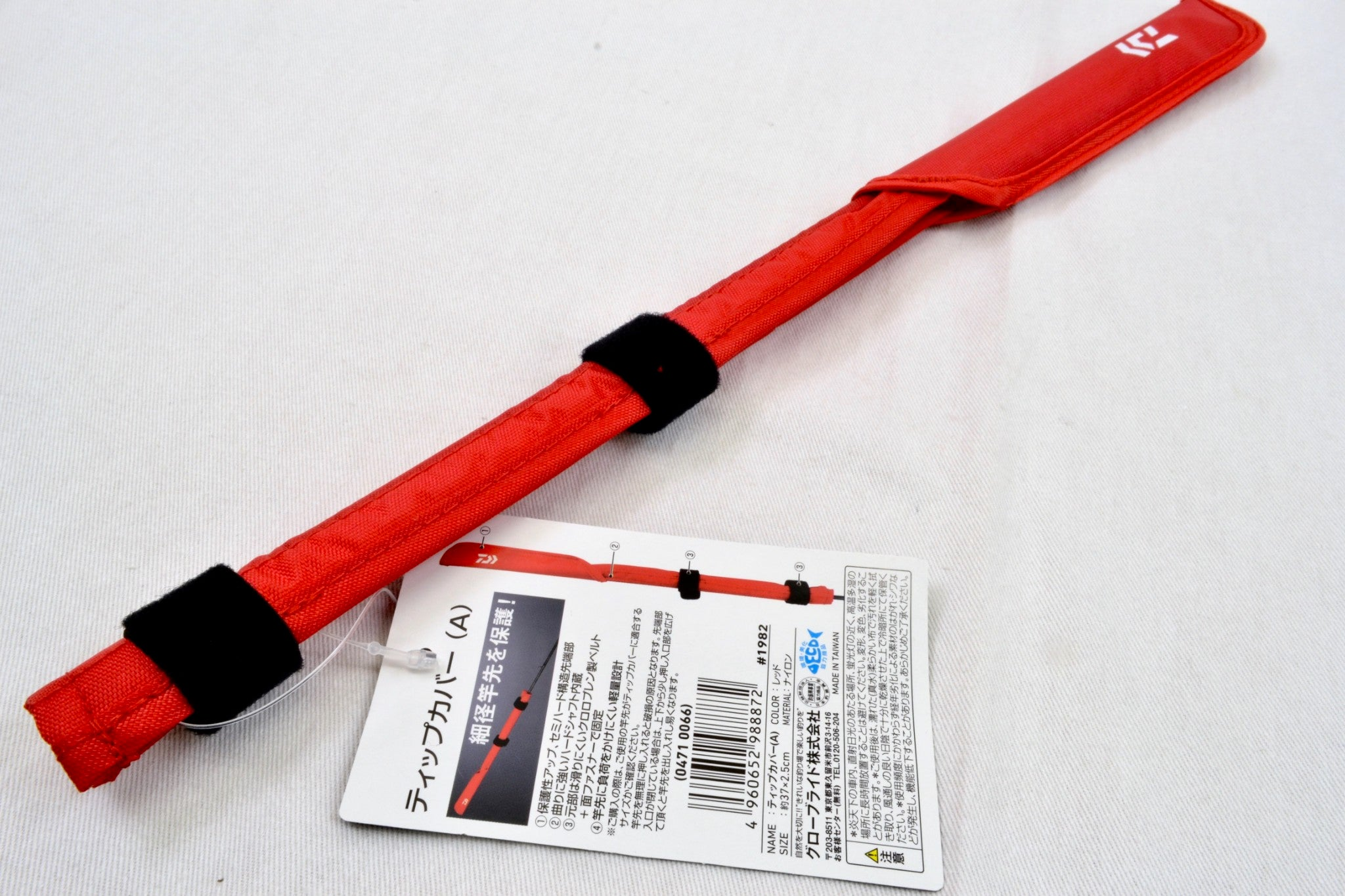 Free Shipping! Daiwa Tip Cover A #Red 37 x 2.5cm