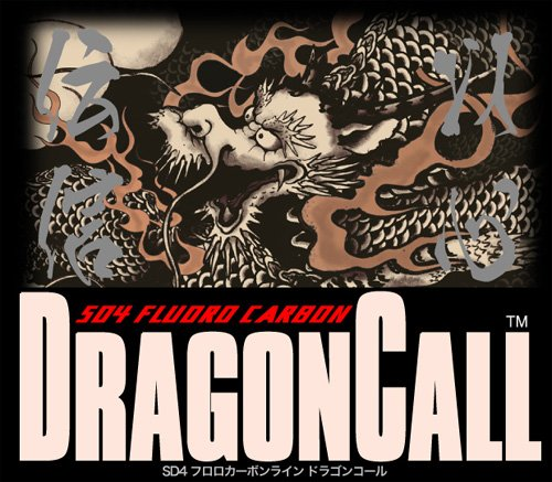 Dragon Call 80m SD4