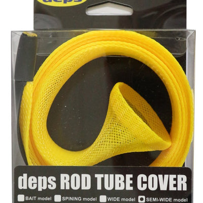 ROD TUBE COVER